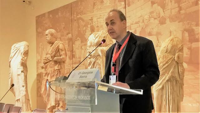 Ομιλία του Καθηγητή Φιλοσοφίας Γιώργος Στείρης στο Οικονομικό Φόρουμ Δελφών