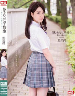 Jun Aizawa Secret Of School Girls Boxed Daughter Perpetrated (2014)