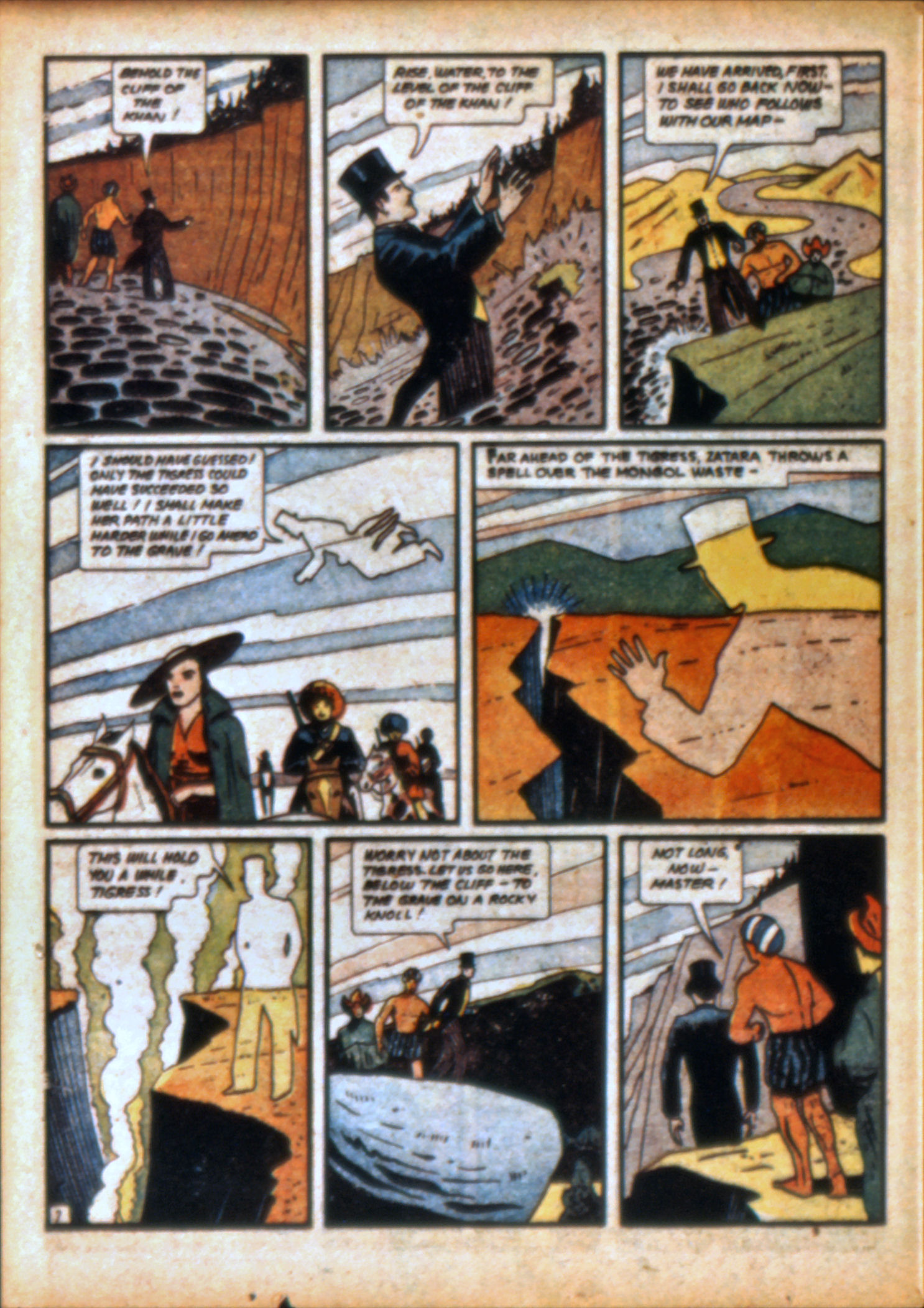 Action Comics (1938) 10 Page 60