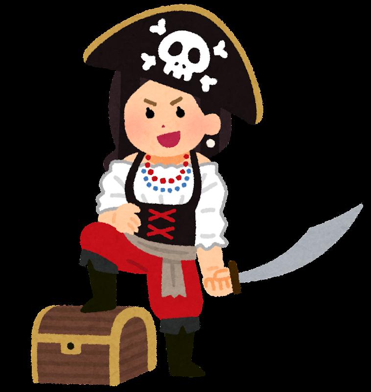 海賊のイラスト女性 かわいいフリー素材集 いらすとや