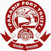 Paradip Port Trust-Deputy Chief Law Officer