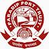 Paradip Port Trust-Deputy Chief Law Officer