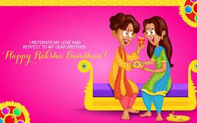 Rakhi Quotes 2016  Raksha Bandhan Images 2016  Raksha Bandhan Pictures 2016