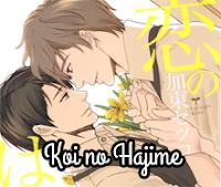 Koi no Hajime