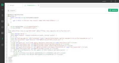 Кнопки на вкладке редактора кода функций в Composite C1 CMS
