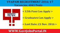 VYAPAM RECRUITMENT 2016