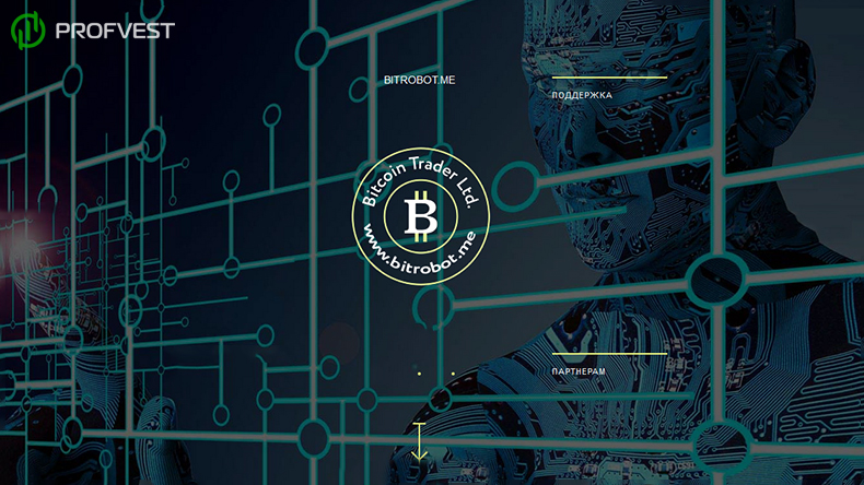 Bitrobot обзор и отзывы вклад 200$