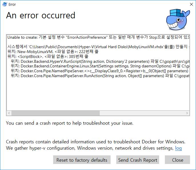 Sentimental Programmer: windows10 docker start error