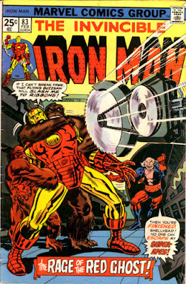 Invincible Iron Man #83, the Red Ghost and his super-apes