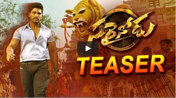Sarrainodu Movie official Trailer 2016