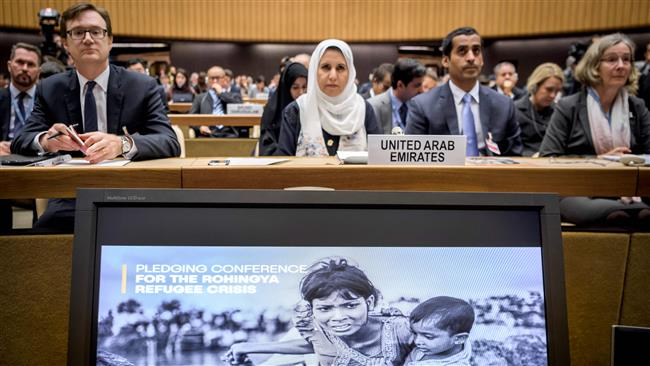 United Nations opens key fundraising conference for Rohingya refugees