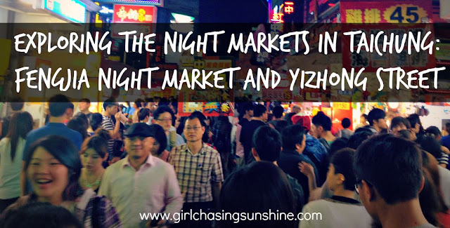 Night Markets in Taichung, Taiwan