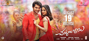 Chuttalabbayi movie wallpapers-thumbnail-9