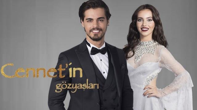 تفاصيل وقصة ::  المسلسل التركي دموع جنات على ام بي سي 1