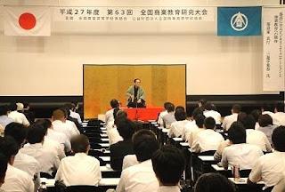 三遊亭楽春講演会 「落語に学ぶビジネス・コミュニケーションと商業教育への期待」