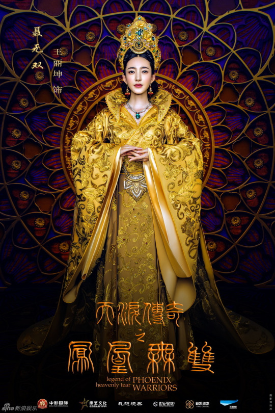 Wang Li Kun in Chinese historical drama Legend of Heavenly Tear: Phoenix Warriors