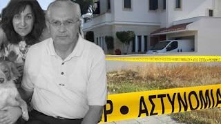 Εξετάστηκε από 3 ιατροδικαστές ο 15χρονος γιος για το έγκλημα στη Κύπρο