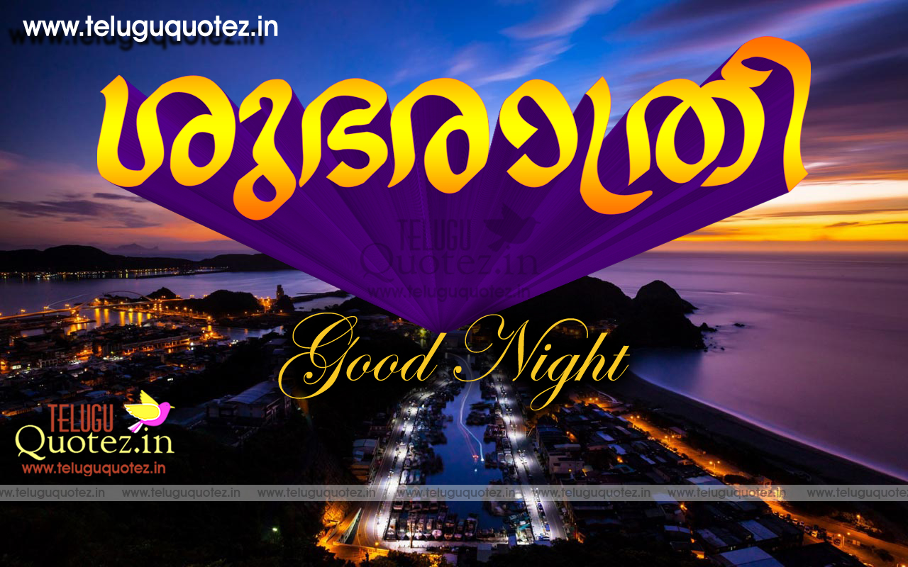 Good Night Hd Images With Malayalam Quotes
