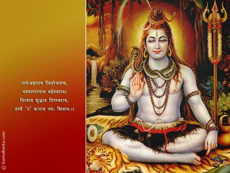 Shiva Tandava Stotram – With Hindi, English Lyrics and