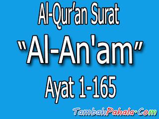 Bacaan Surat Al-An'am