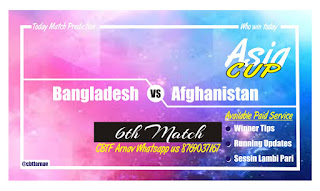Who win today Ban vs AFGH Asia Cup Match