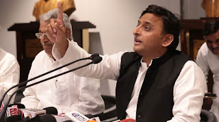 yogi-say-sorry-to-samajwadi-akhilesh-yadav