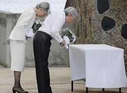 84χρονος αυτοκράτορας Ακιχίτο
