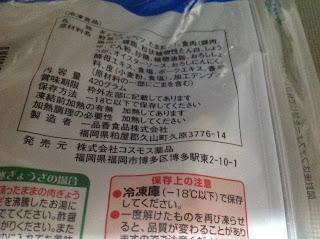 ©さんがつ日記 コスモス