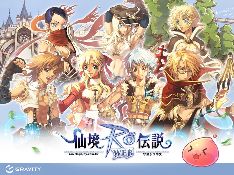 Ragnarok WEB - Ragnarok Online In Your Browser