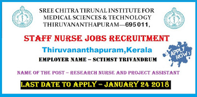 SCTIMST Trivandrum Research Nurse Vacancy January 2018
