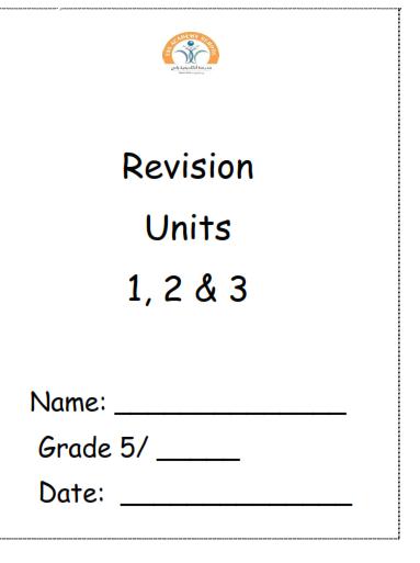 ورقة عمل مراجعة الوحدة 1،2،3 في اللغة الانجليزية للصف الخامس