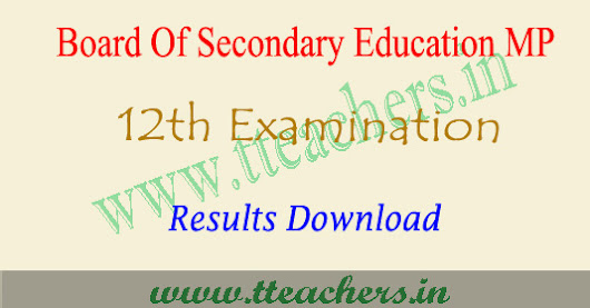 MP Board Result 12th 2017 MPBSE 12th results 2017