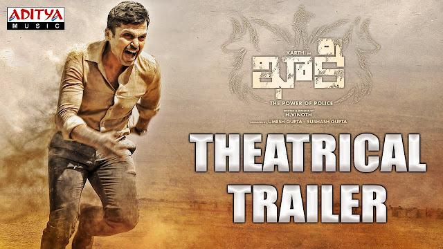 Khakee (The Power Of Police) Telugu Movie Official Trailer | Karthi,RakulPreet | Ghibran