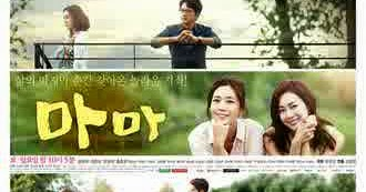 J drama life sub indo - Irrational man woody allen dvd