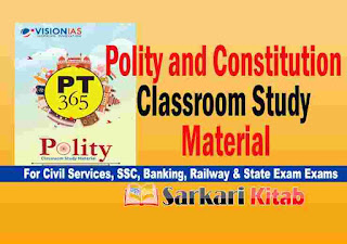 polity-and-constitution-classroom-study