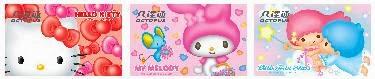 八達通卡 Octopus cards : Hello Kitty & Friends - My Melody & Little Twin Stars