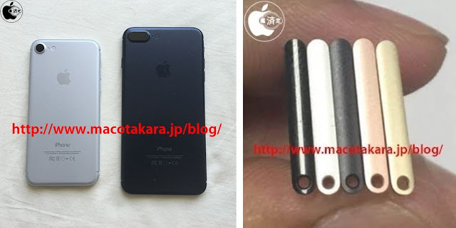 Japanese blog Mac Otakara shows an image showing the color option of different SIM card trays for the upcoming iPhone 7 and iPhone 7 Plus including a new glossy black color which is quite nice.