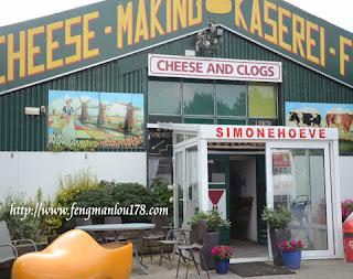 荷兰奶酪木鞋坊
