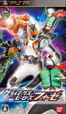 Download Game Kamen Rider Climax Heroes Fourze PPSSPP Iso Android