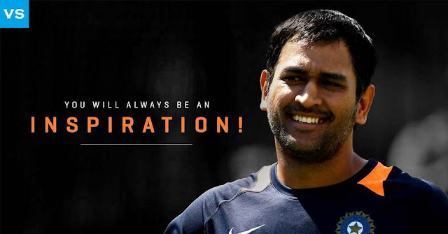 MS Dhoni Inspirational