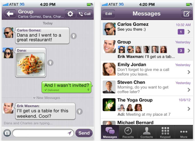 برنامج فايبر للأيفون مجاناً برابط مباشر