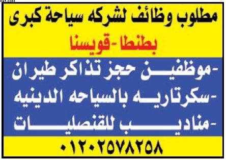 gov-jobs-16-07-28-01-39-05