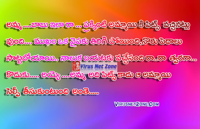 Quotes About Love Failure In Telugu