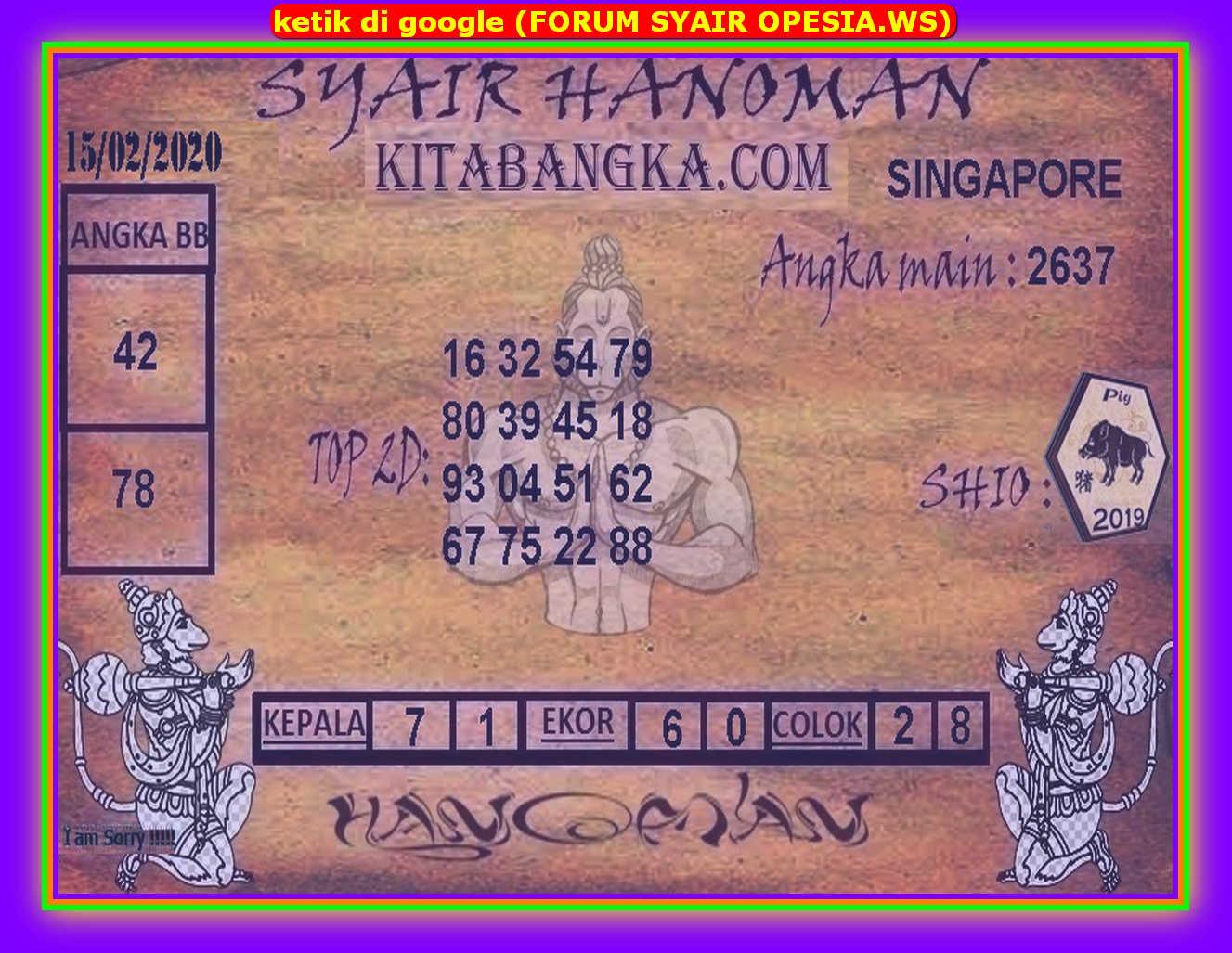 Kode syair Singapore Sabtu 15 Februari 2020 105