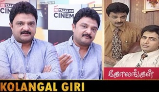 Kolangal | Actor Giri Dwarakish Interview