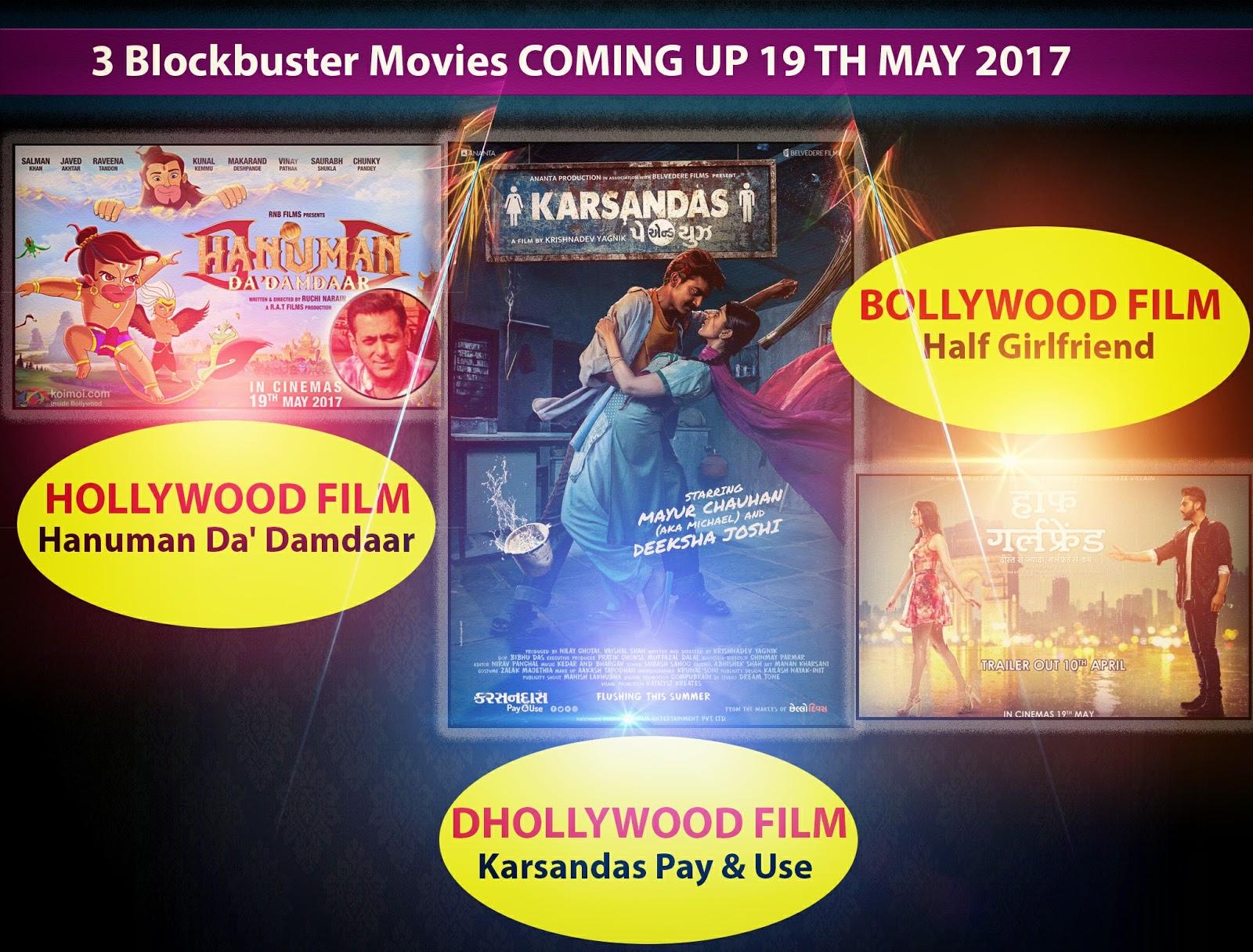 karsandas pay full movie online