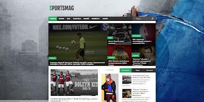 SportsMag шаблон blogger спортивная тематика