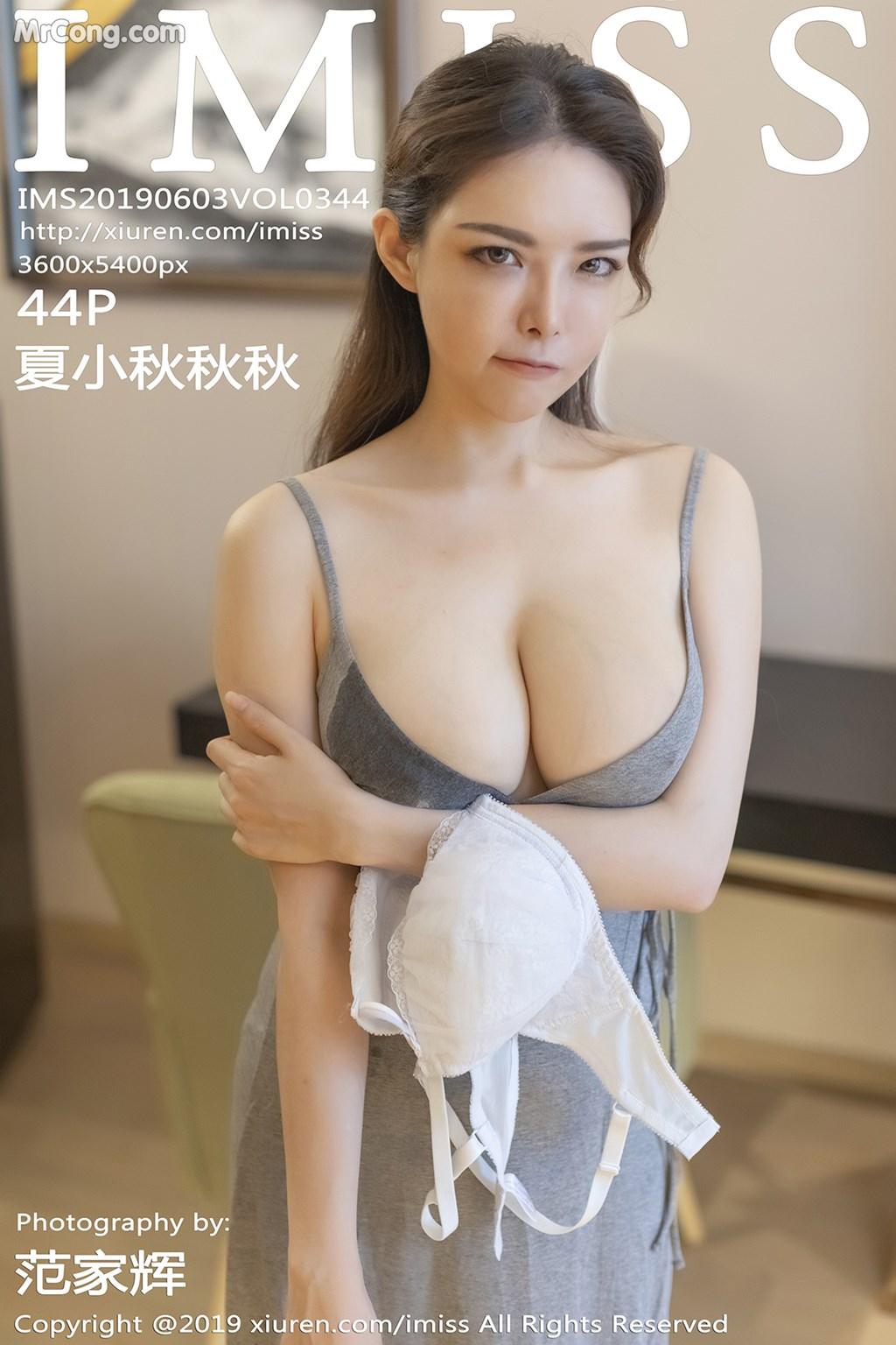 IMISS Vol.344: Xia Xiao Qiu Qiu Qiu (夏小秋秋秋) (45 ảnh)