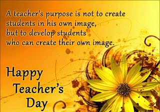 World Teachers' Day 2016,يوم المعلم,Teachers' Day,وقفة المعلمين,مبادرة الخوجة,ادارة بركة السبع التعليمية , وزارة التربية والتعليم