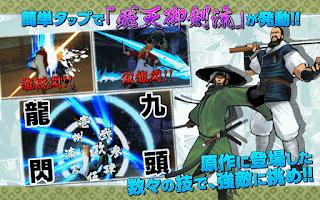 Rurouni Kenshin Meiji Kenkaku Romantan Mod Apk